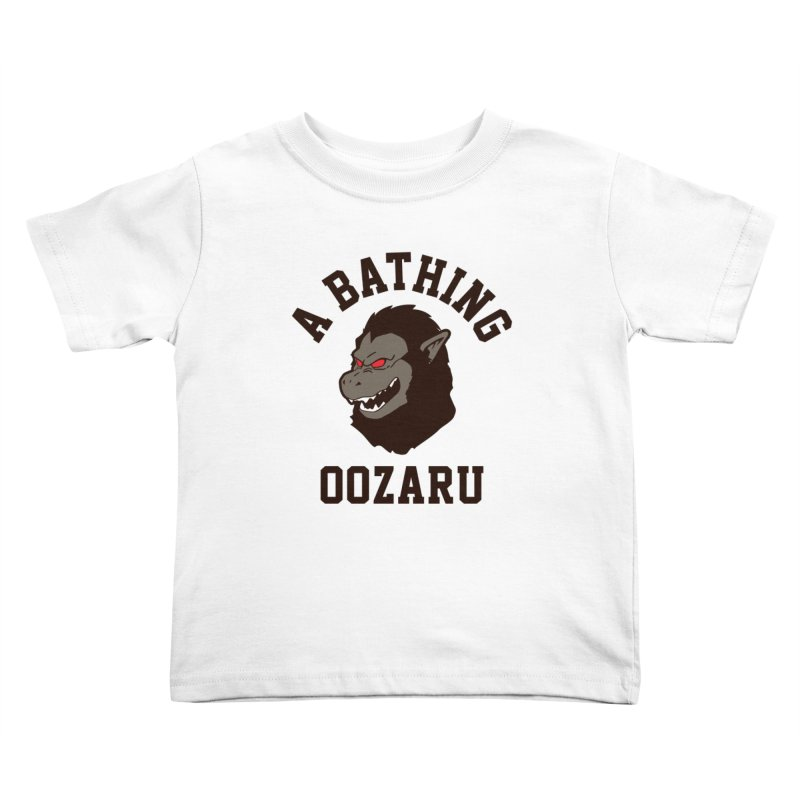 A Bathing Oozaru Kids Toddler T-Shirt by Steven Toang