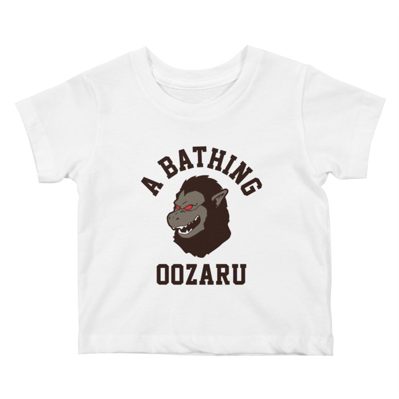 A Bathing Oozaru Kids Baby T-Shirt by Steven Toang