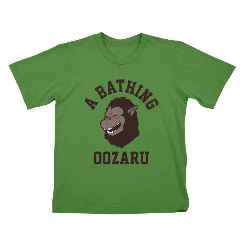 A Bathing Oozaru Kids T-Shirt by Steven Toang