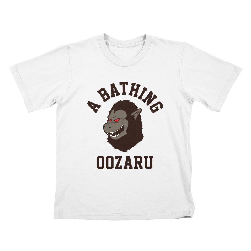 A Bathing Oozaru Kids T-Shirt by Steven Toang