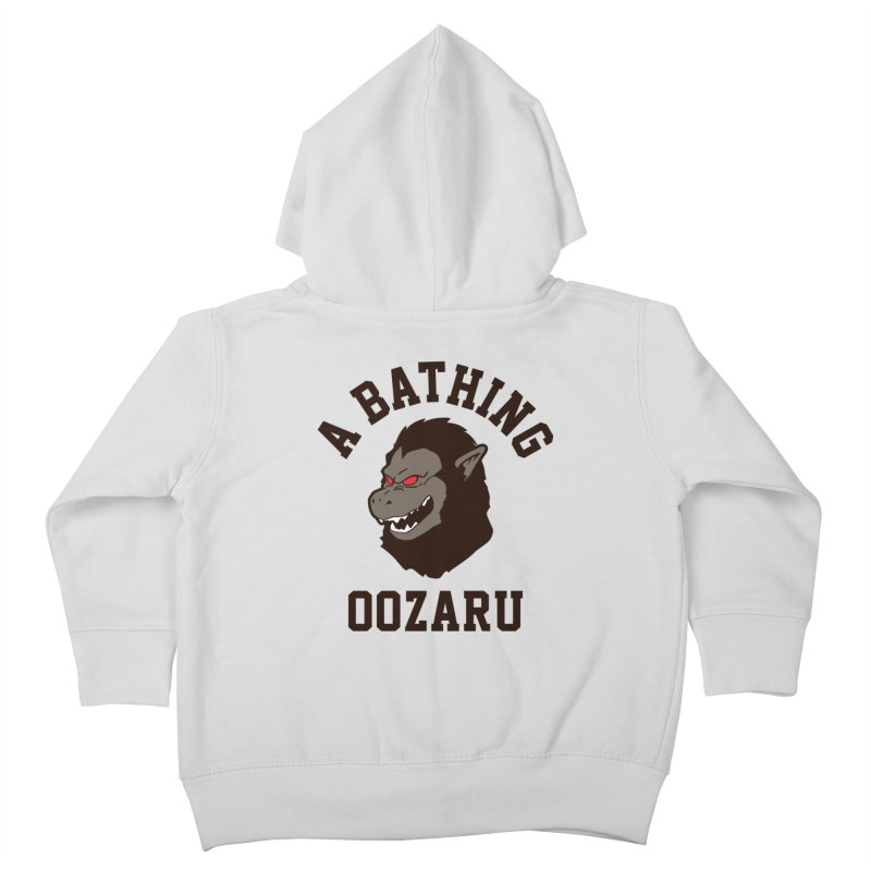 A Bathing Oozaru Kids Toddler Zip-Up Hoody by Steven Toang