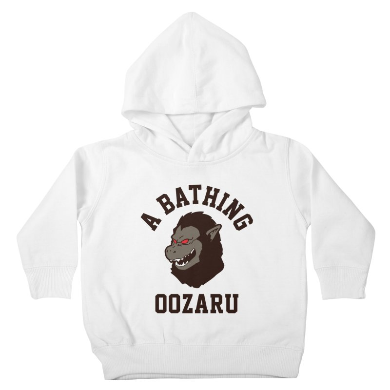 A Bathing Oozaru Kids Toddler Pullover Hoody by Steven Toang