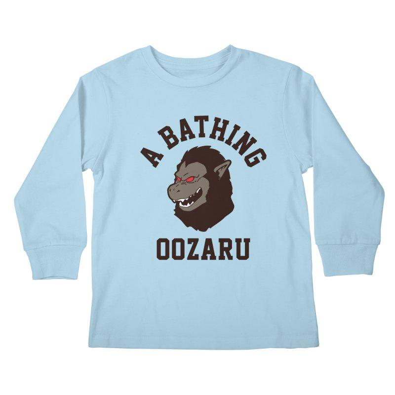 A Bathing Oozaru Kids Longsleeve T-Shirt by Steven Toang