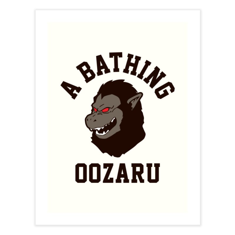 A Bathing Oozaru Home Fine Art Print by Steven Toang