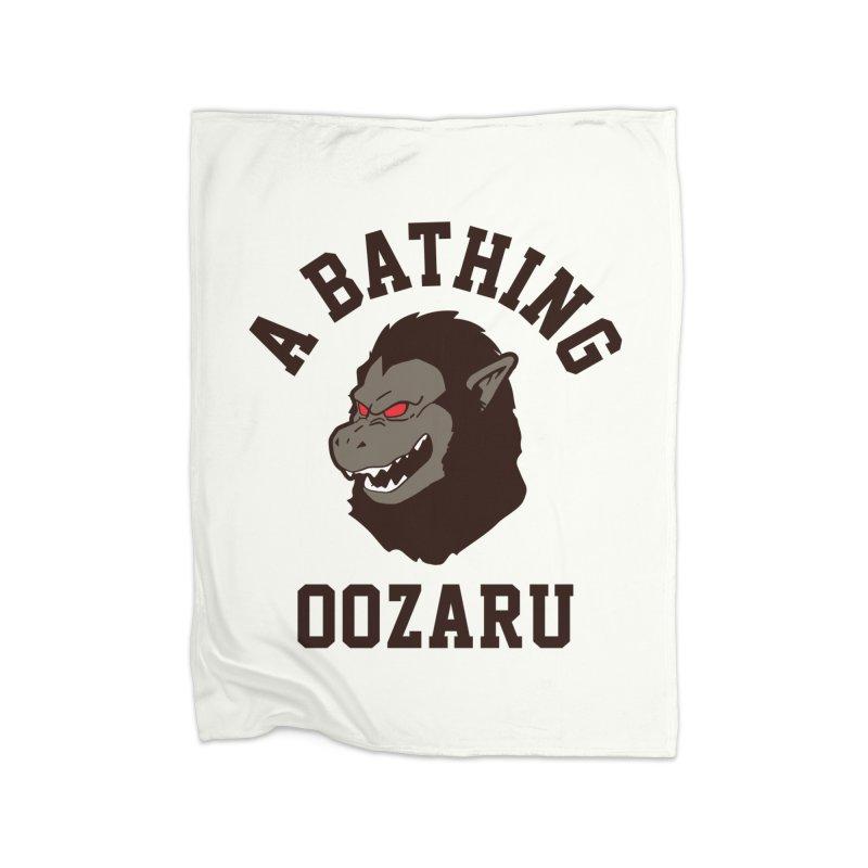A Bathing Oozaru Home Fleece Blanket by Steven Toang