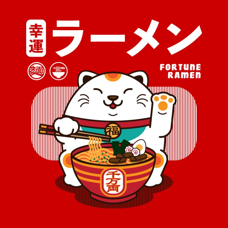 Fortune Ramen Women's T-Shirt by Steven Toang