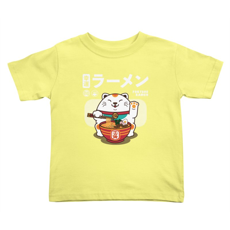 Fortune Ramen Kids Toddler T-Shirt by Steven Toang