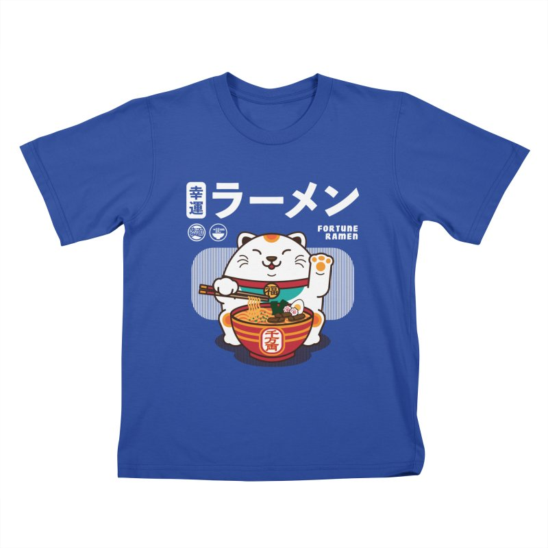 Fortune Ramen Kids T-Shirt by Steven Toang