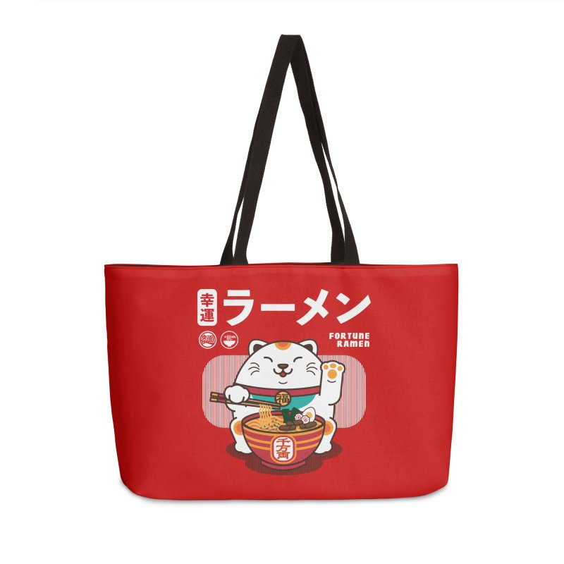 Fortune Ramen Accessories Bag by Steven Toang