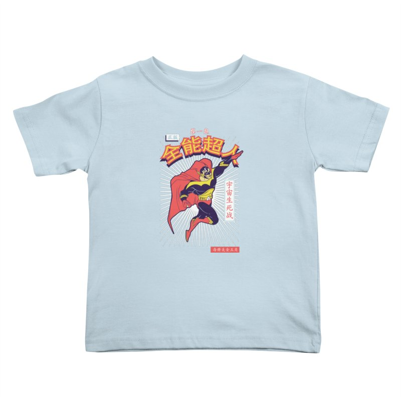 Almighty Kids Toddler T-Shirt by Steven Toang