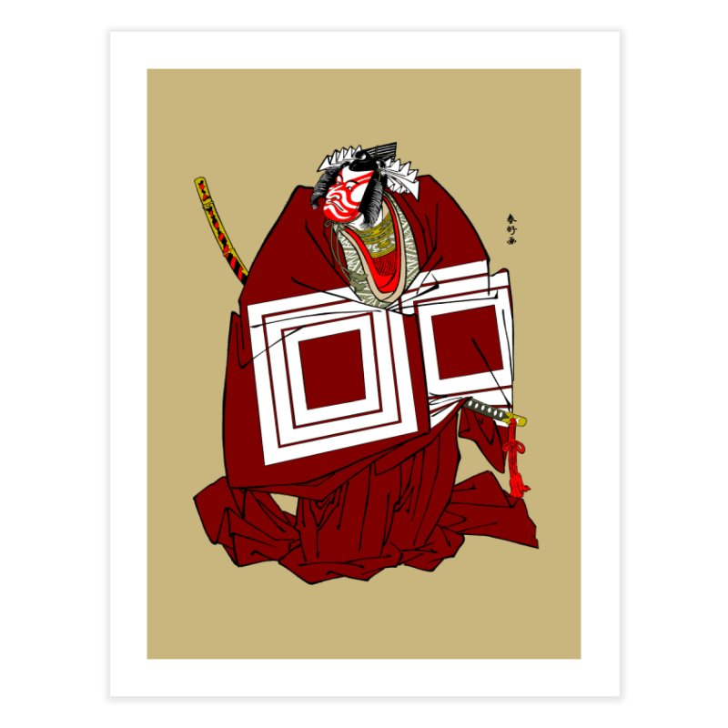 ICHIKAWA PERFORMS Home Fine Art Print by strawberrymonkey's Artist Shop