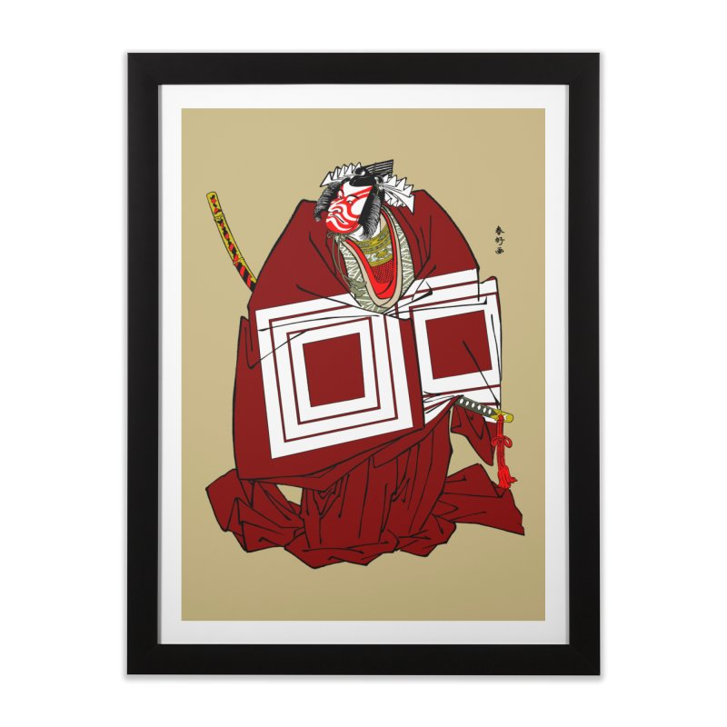 ICHIKAWA PERFORMS Home Framed Fine Art Print by strawberrymonkey's Artist Shop