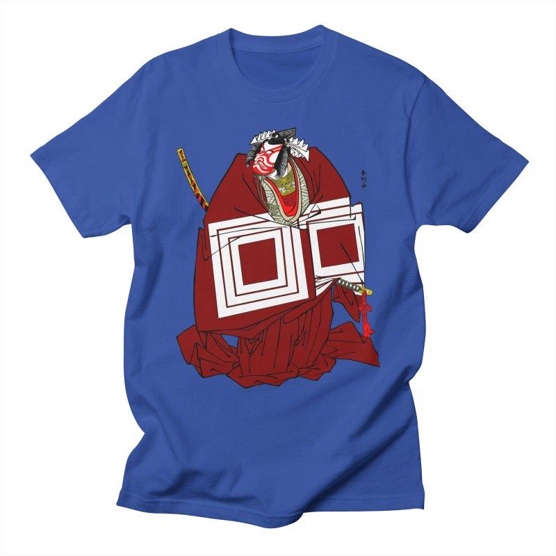 ICHIKAWA PERFORMS Men's T-Shirt by strawberrymonkey's Artist Shop