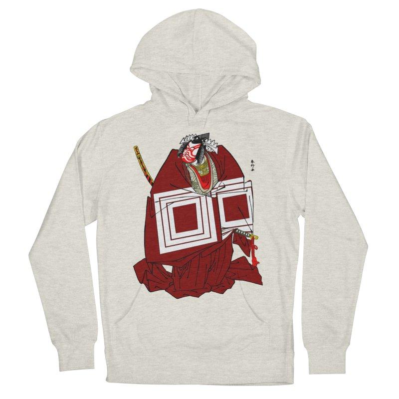 ICHIKAWA PERFORMS Women's Pullover Hoody by strawberrymonkey's Artist Shop