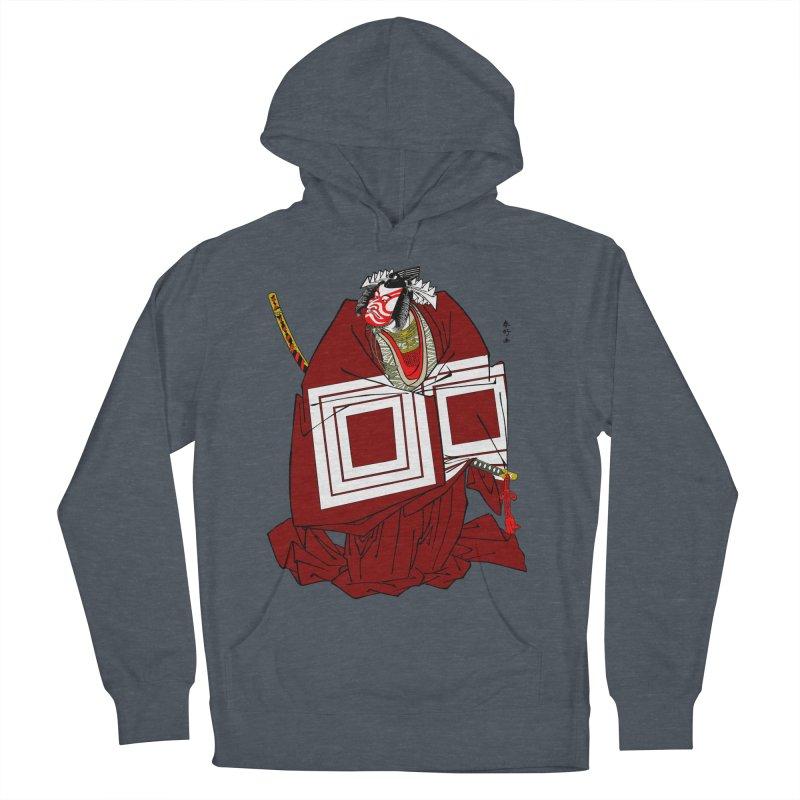 ICHIKAWA PERFORMS Men's Pullover Hoody by strawberrymonkey's Artist Shop