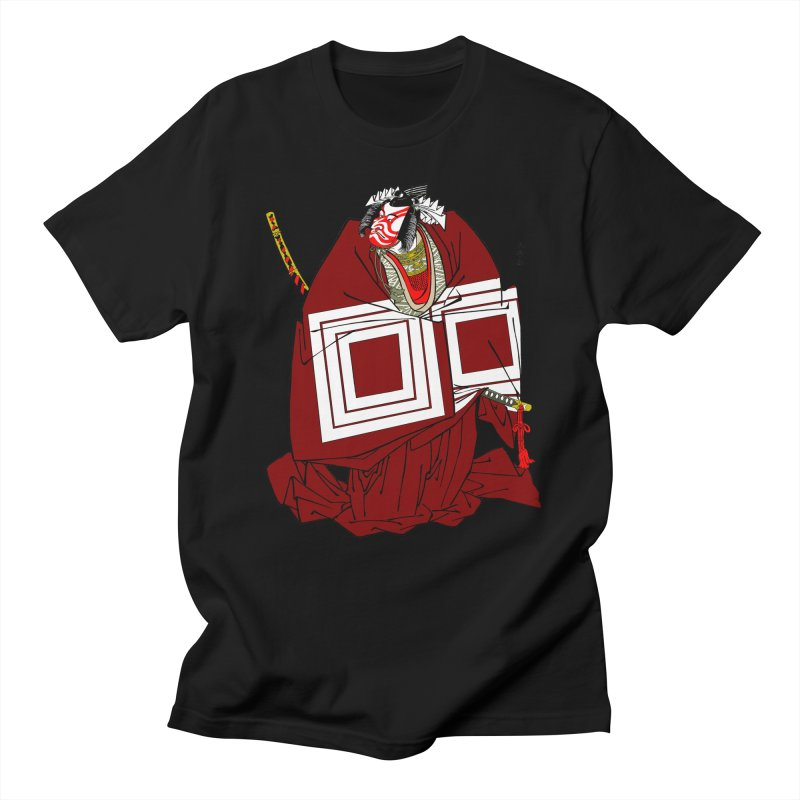 ICHIKAWA PERFORMS Men's Regular T-Shirt by strawberrymonkey's Artist Shop