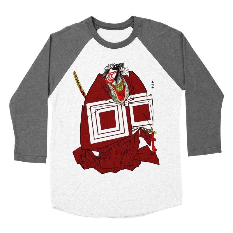 ICHIKAWA PERFORMS Men's Baseball Triblend Longsleeve T-Shirt by strawberrymonkey's Artist Shop