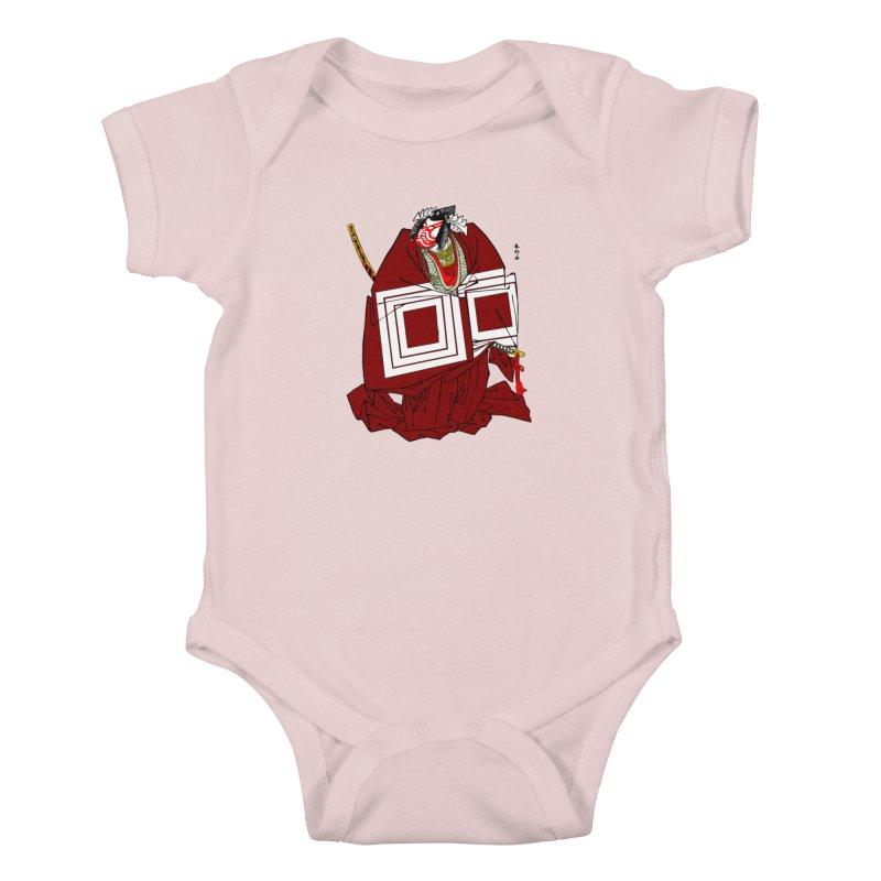 ICHIKAWA PERFORMS Kids Baby Bodysuit by strawberrymonkey's Artist Shop