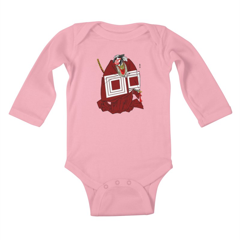 ICHIKAWA PERFORMS Kids Baby Longsleeve Bodysuit by strawberrymonkey's Artist Shop