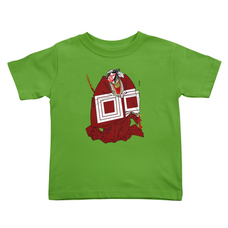 ICHIKAWA PERFORMS Kids Toddler T-Shirt by strawberrymonkey's Artist Shop