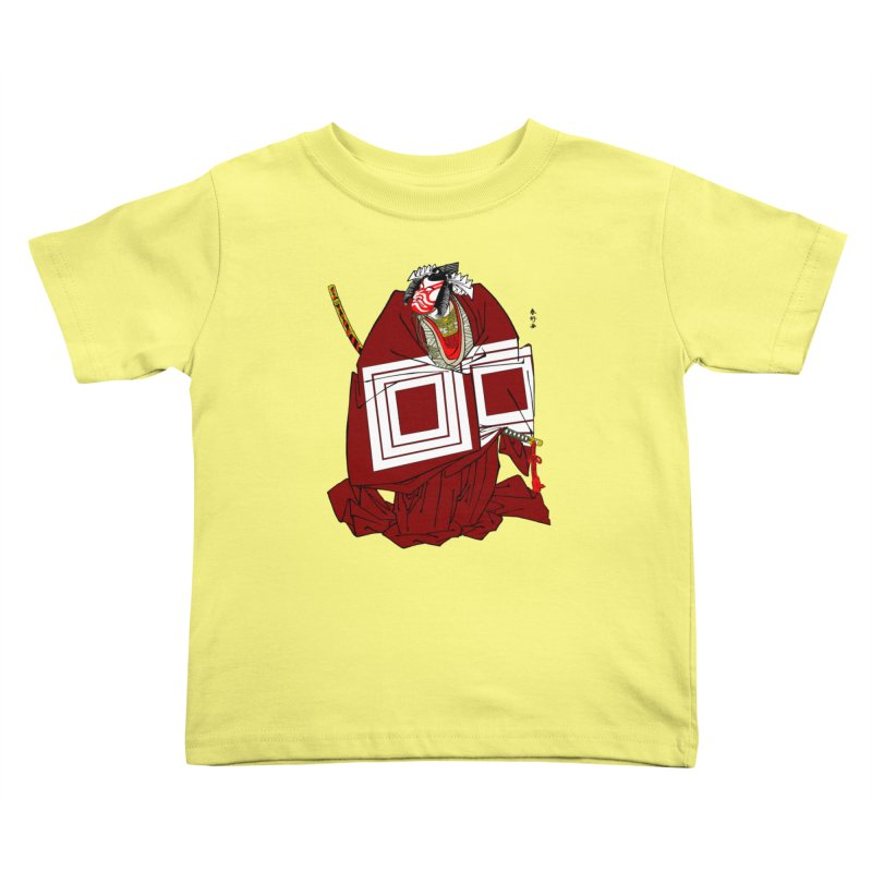 ICHIKAWA PERFORMS Kids Toddler T-Shirt by strawberrymonkey's Artist Shop