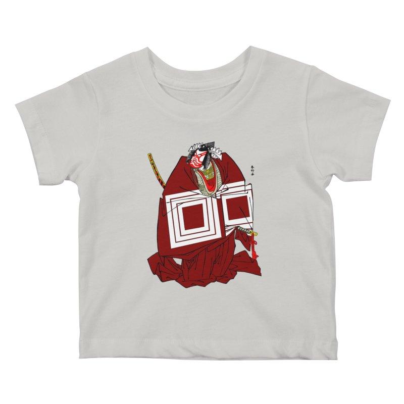 ICHIKAWA PERFORMS Kids Baby T-Shirt by strawberrymonkey's Artist Shop