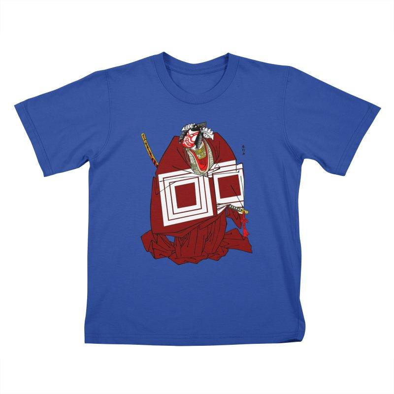 ICHIKAWA PERFORMS Kids T-Shirt by strawberrymonkey's Artist Shop