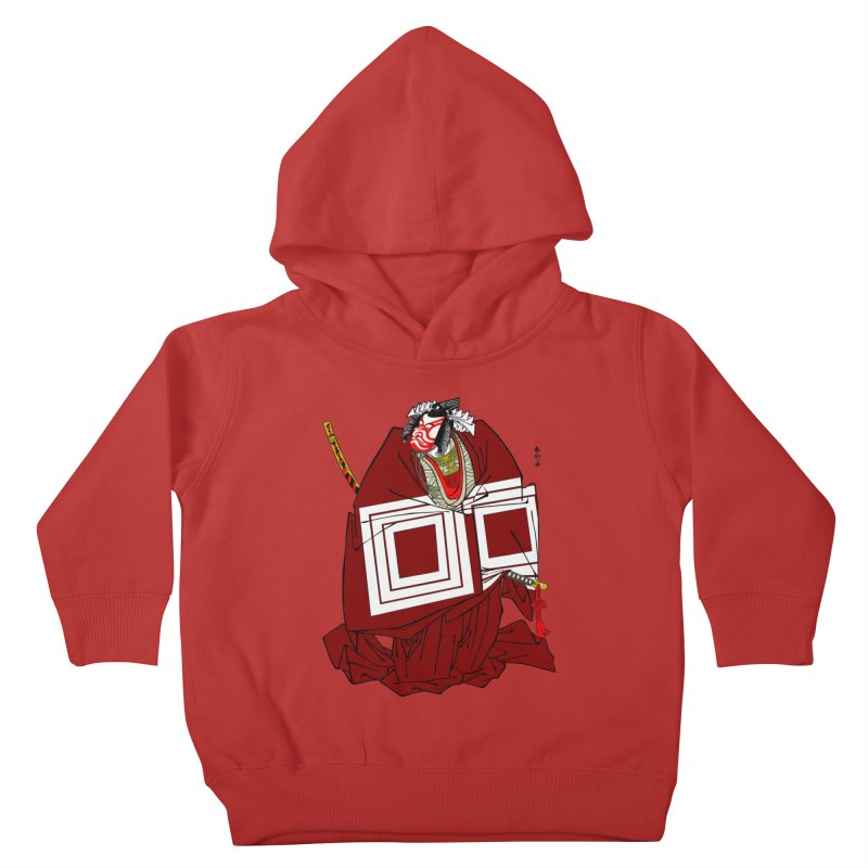 ICHIKAWA PERFORMS Kids Toddler Pullover Hoody by strawberrymonkey's Artist Shop