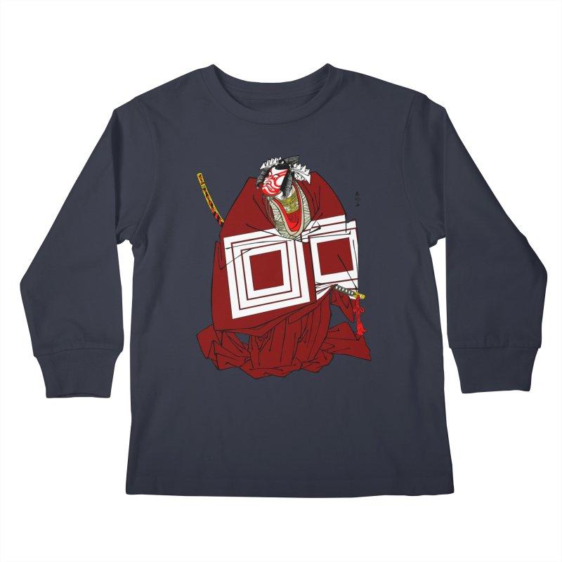 ICHIKAWA PERFORMS Kids Longsleeve T-Shirt by strawberrymonkey's Artist Shop