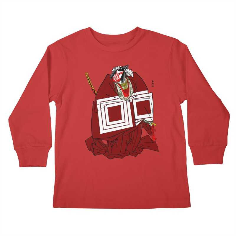 ICHIKAWA PERFORMS Kids Longsleeve T-Shirt by strawberrymonkey's Artist Shop