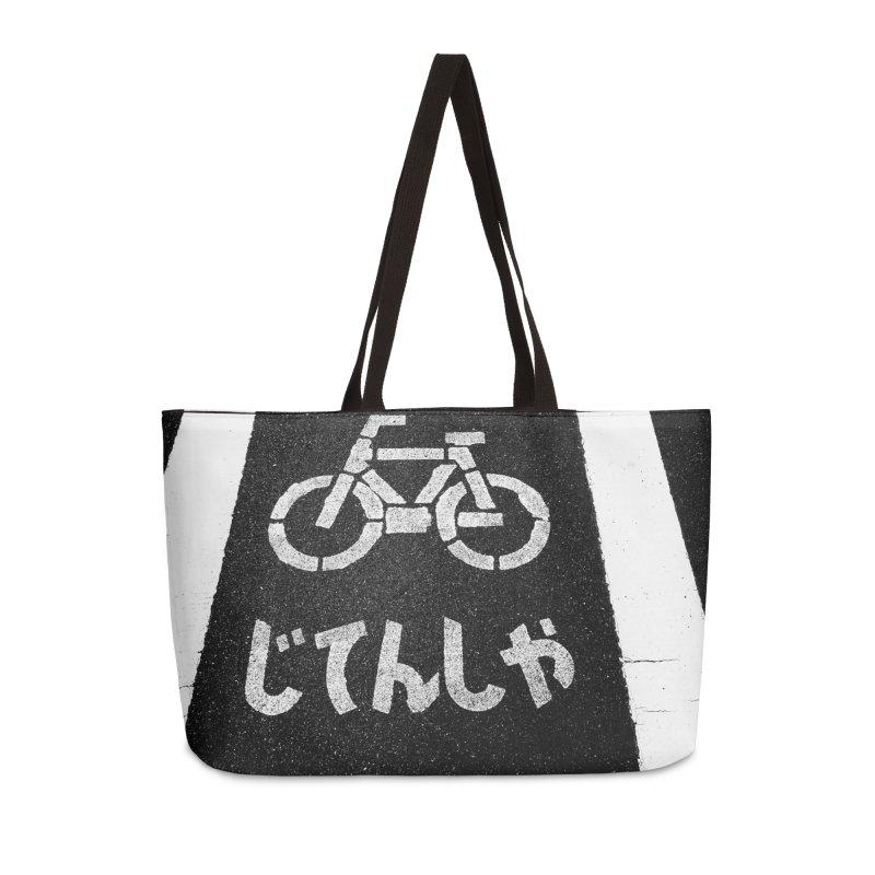 Jitensha Accessories Weekender Bag Bag by Street Sheets