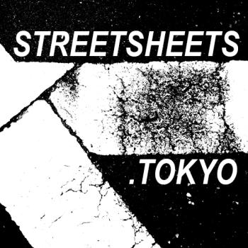 Street Sheets Logo