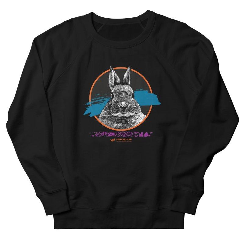 Fury Men's Sweatshirt by StudioDaboo's Artist Shop