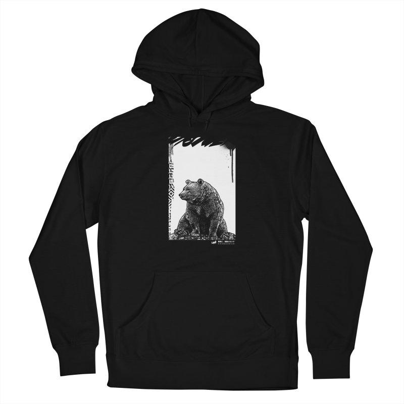 BEAR (Black&White) Men's Pullover Hoody by StudioDaboo's Artist Shop