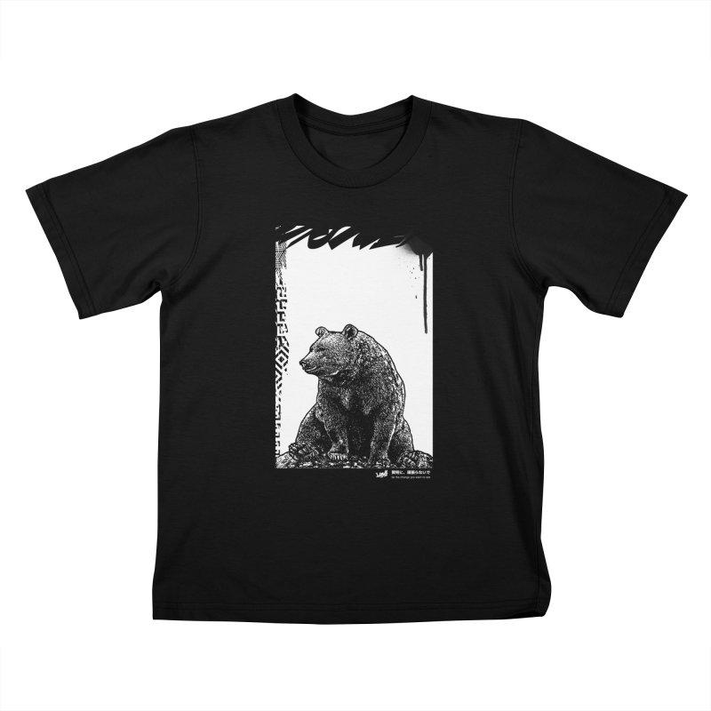 BEAR (Black&White) Kids T-Shirt by StudioDaboo's Artist Shop