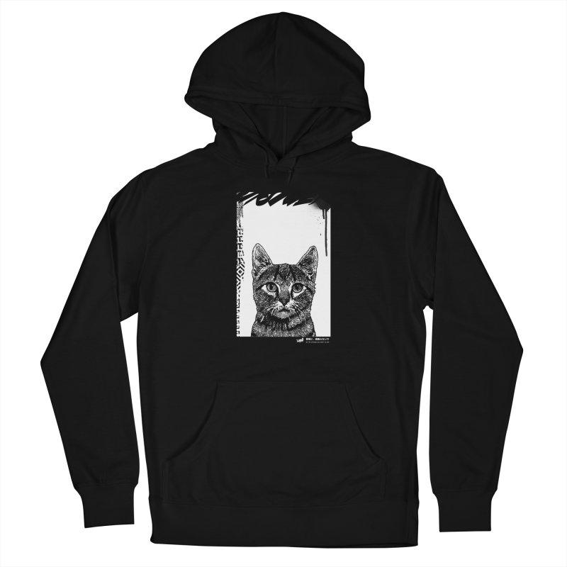Cat (Black&White) Women's Pullover Hoody by StudioDaboo's Artist Shop