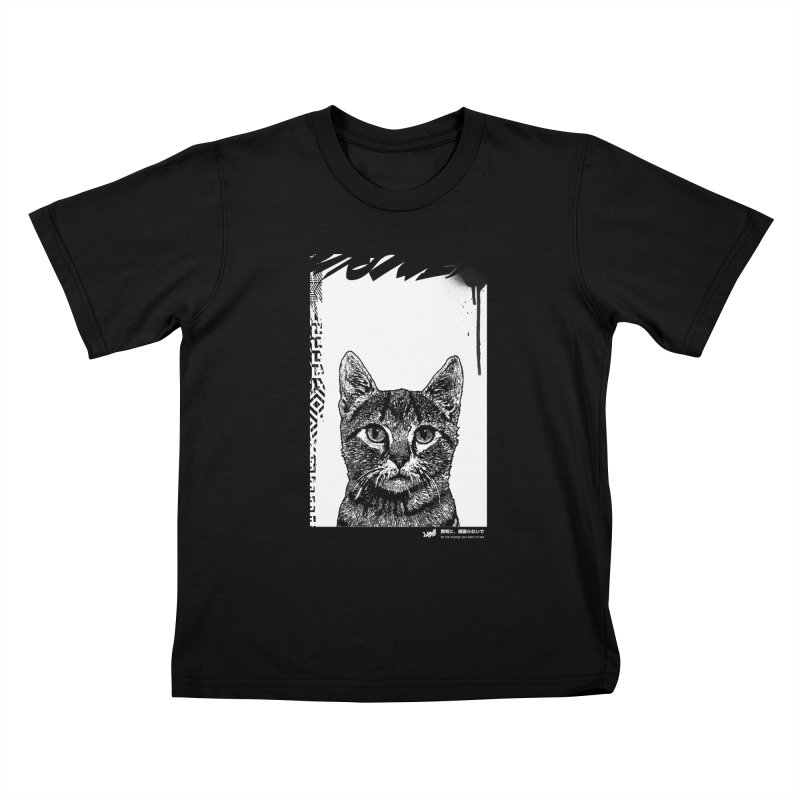 Cat (Black&White) Kids T-Shirt by StudioDaboo's Artist Shop