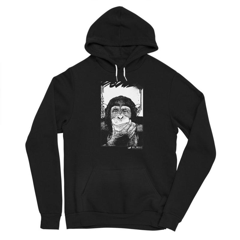 Chimp (Black&White) Women's Pullover Hoody by StudioDaboo's Artist Shop