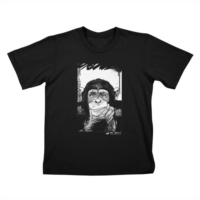 Chimp (Black&White) Kids T-Shirt by StudioDaboo's Artist Shop