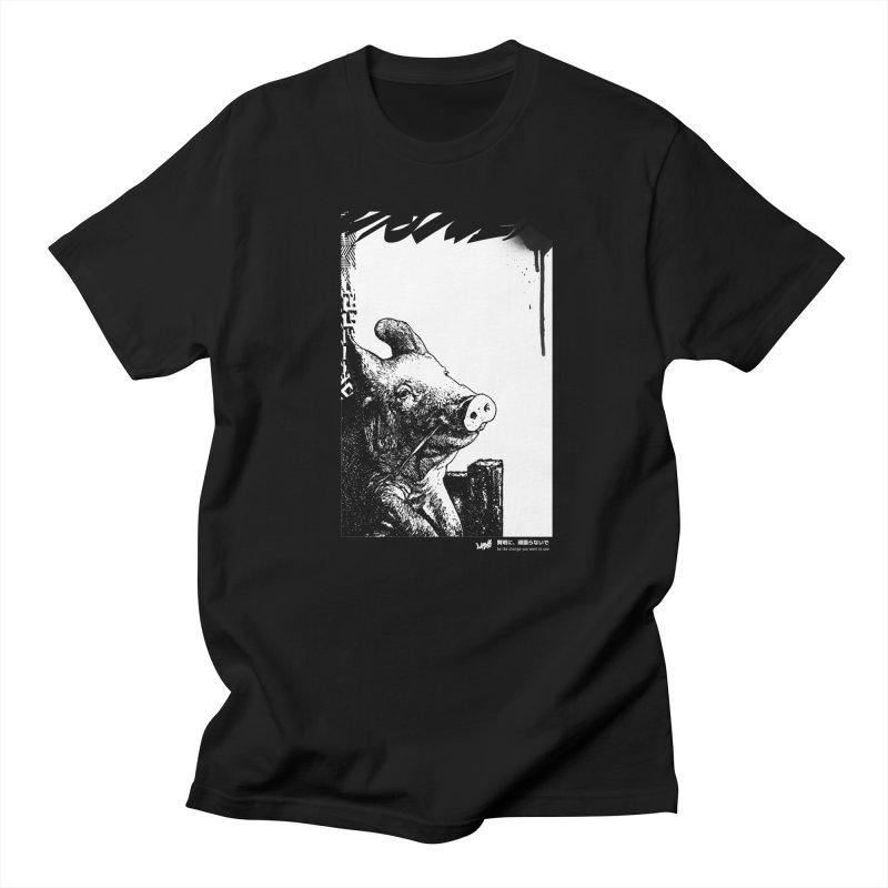 Pig (Black&White) Men's T-Shirt by StudioDaboo's Artist Shop