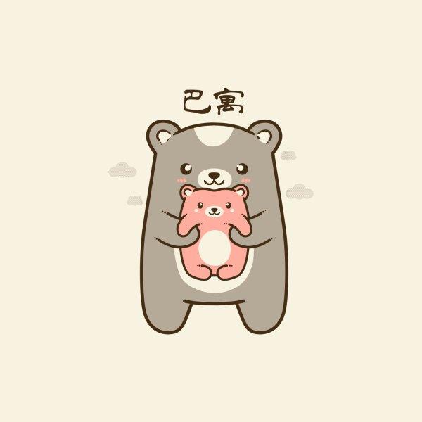 image for Bear Hug