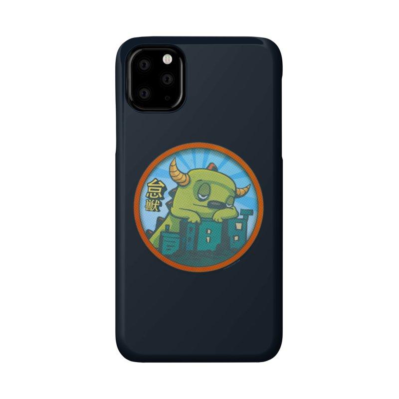 Lazy Kaiju.  Maybe tomorrow. Accessories Phone Case by stumpytown