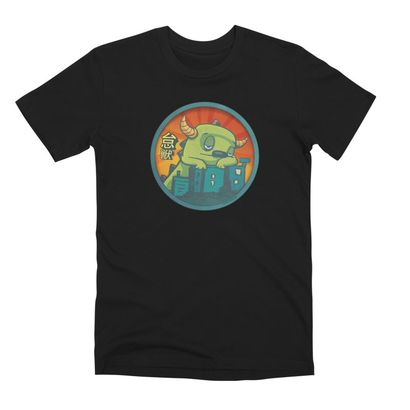 Lazy Kaiju.  Maybe tomorrow. Men's Premium T-Shirt by stumpytown