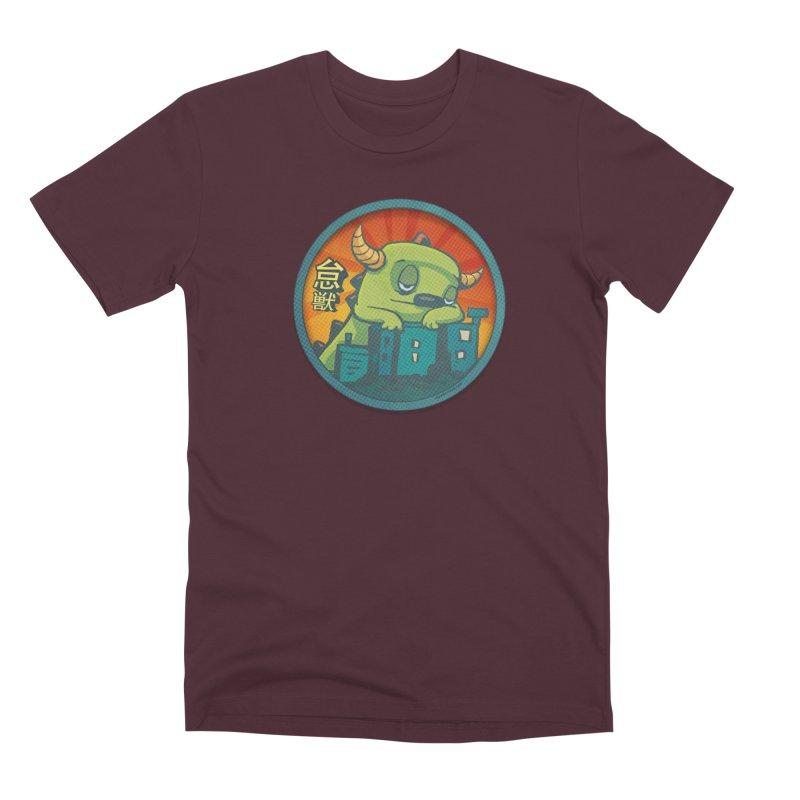 Lazy Kaiju.  Maybe tomorrow. Men's Premium T-Shirt by stumpytown