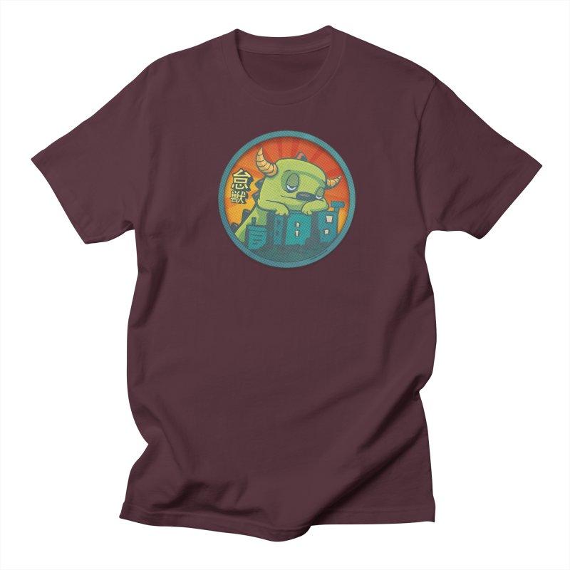 Lazy Kaiju.  Maybe tomorrow. in Men's Regular T-Shirt Maroon by stumpytown