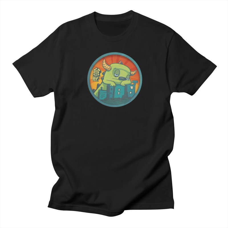 Lazy Kaiju.  Maybe tomorrow. Women's Regular Unisex T-Shirt by stumpytown