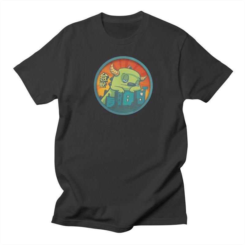 Lazy Kaiju.  Maybe tomorrow. Men's Regular T-Shirt by stumpytown