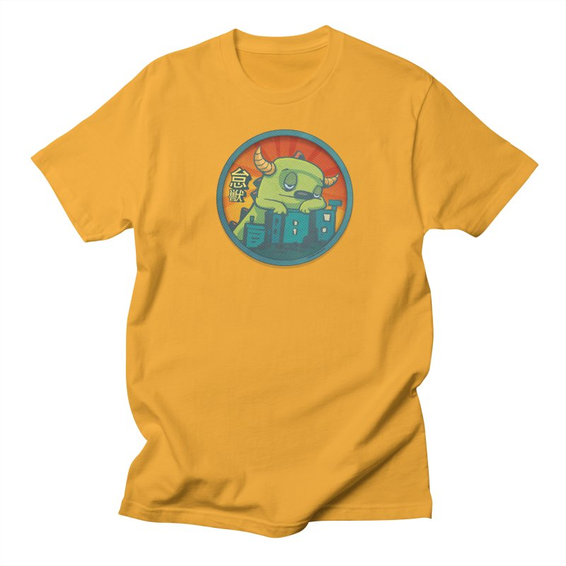 Lazy Kaiju.  Maybe tomorrow. in Men's Regular T-Shirt Gold by stumpytown