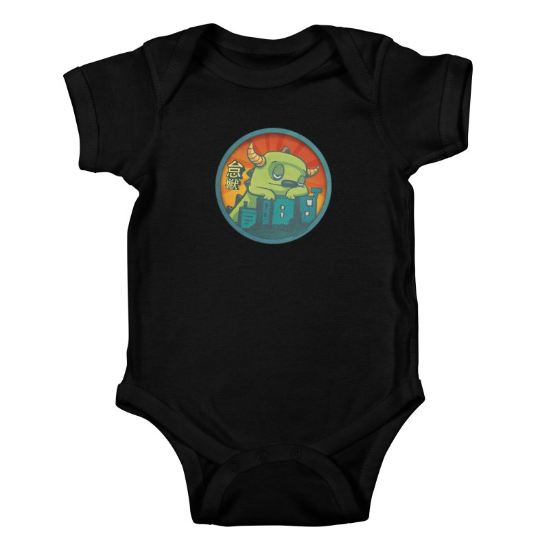 Lazy Kaiju.  Maybe tomorrow. Kids Baby Bodysuit by stumpytown