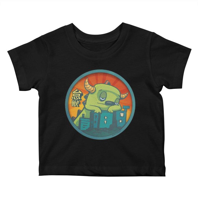 Lazy Kaiju.  Maybe tomorrow. Kids Baby T-Shirt by stumpytown